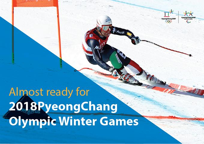2018PyeongChang Olympic Winter Games